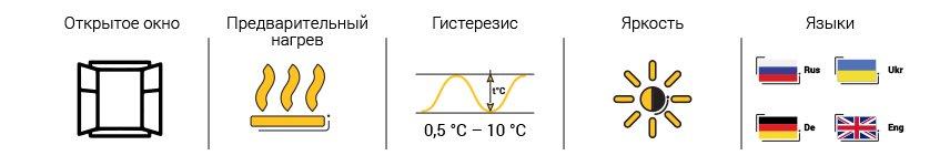 Терморегулятор terneo pro-z для инфракрасных панелей